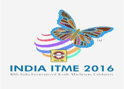 Indian Textile Machinery Exhibition